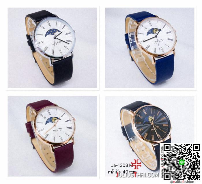 นาฬิกา Julius JA-1308M สายหนัง ผู้ชาย หล่อเท่ห์ กรุบๆ ของเเท้ ส่งฟรี มีบริการเก็บเงินปลายทาง